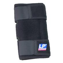 LP 欧比 733 弹簧支撑型 护膝 运动护具