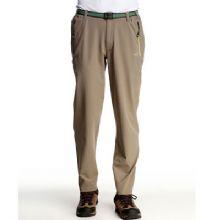 HASKI 哈士奇 MS31502 直筒 长裤 吸湿快干