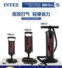 INTEX  68612、68614、68615 INTEX高效打气泵
