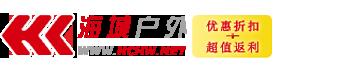 北京海城户外 -购买户外用品首选